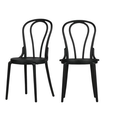 Chaise de style baroque en solde la redoute for Chaise bistrot solde