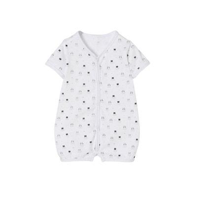 187c1b21cbc09 Pyjashort bébé en coton pressionné devant VERTBAUDET