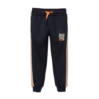 low price online retailer the latest Pantalon, jogging de sport garçon VERTBAUDET | La Redoute