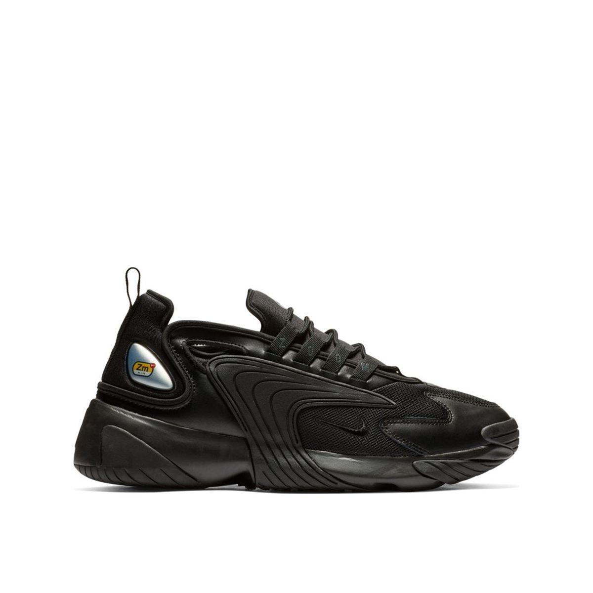 Nike zoom | La Redoute