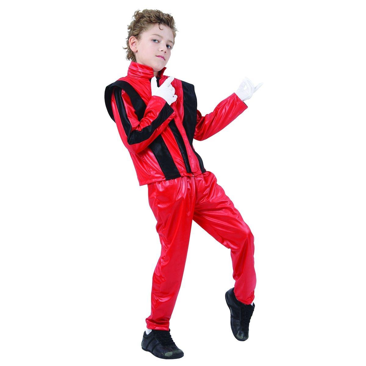 Superstar junior   La Redoute