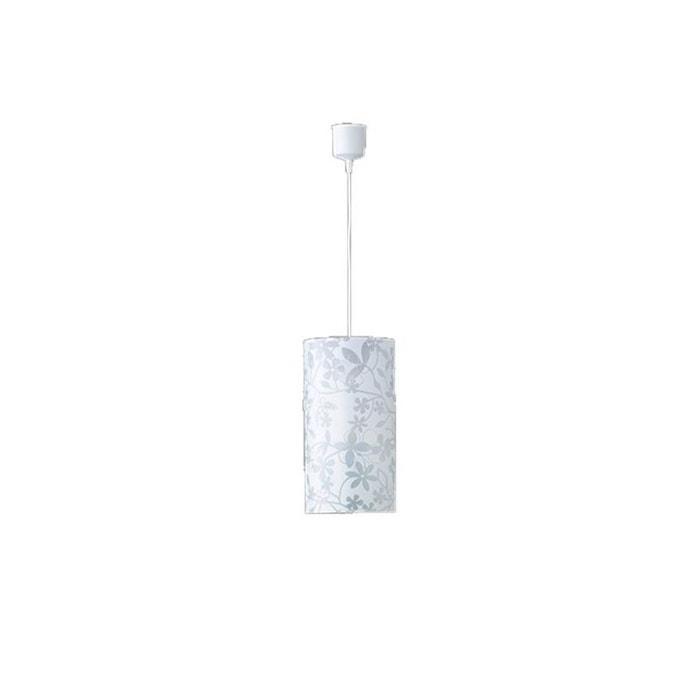 lustre design pas cher flora lustre blanc blanc millumine. Black Bedroom Furniture Sets. Home Design Ideas