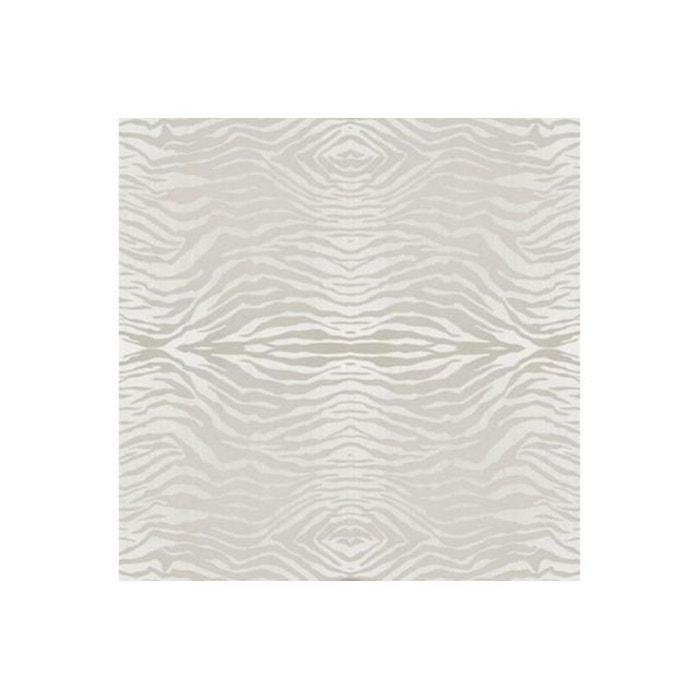 papier peint zebra gris clair couleur unique declikdeco la redoute. Black Bedroom Furniture Sets. Home Design Ideas