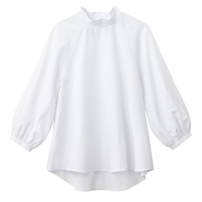 Redoute cuello de Blusa alto manga lisa larga La Collections XPxzXd
