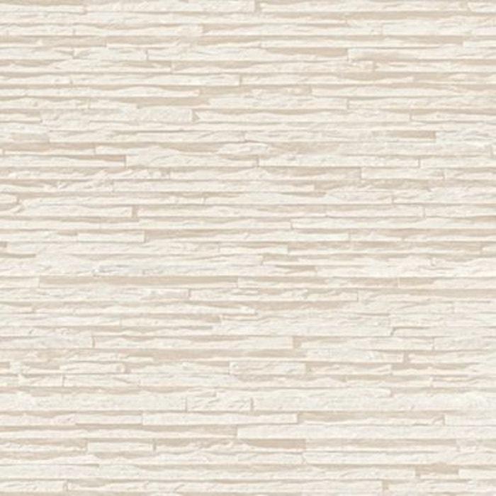 Basalte Papier Peint Beige Marron Koziel La Redoute