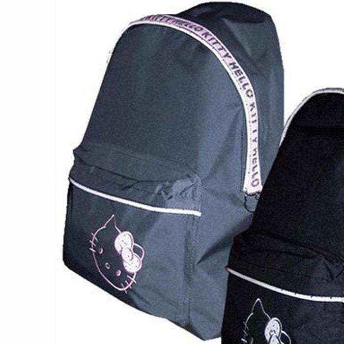 Meilleur Fournisseur Pas Cher Affordable En Ligne Sac à dos hello kitty couleur unique Alpac | La Redoute L4R4zQWlrh