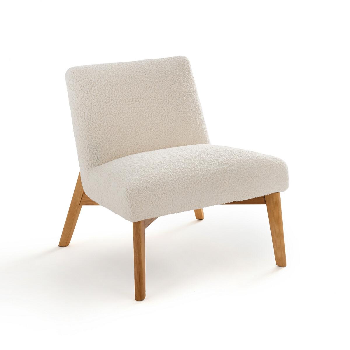 Petit fauteuil La Redoute