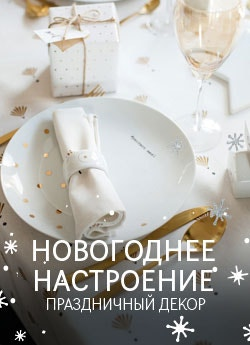 НОВОГОДНИй ДЕКОР >>