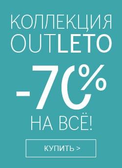 Товар недели - скидка 67%!>>