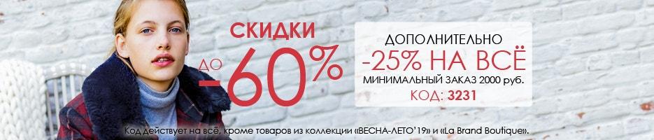 0e582dae9ad6 Купить женскую одежду по привлекательной цене – заказать одежду для ...
