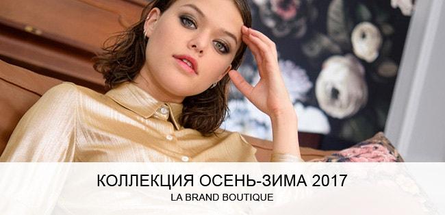 La Brand Boutique - новая коллекция Осень-Зима>>