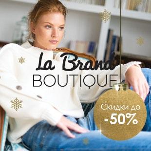 Интернет-магазин одежды и мебели Ла Редут  заказать модную одежду и ... edd7af67bd7