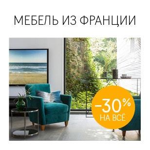 -30% на всю мебель!>>