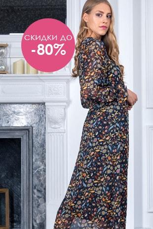 Интернет-магазин одежды и мебели Ла Редут  заказать модную одежду и ... 9cd168e0850