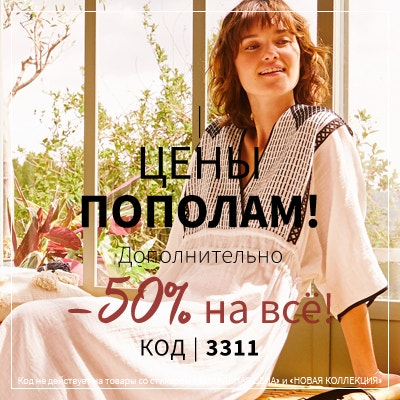 d83025a0fbb2 Интернет-магазин одежды и мебели Ла Редут: заказать модную одежду и ...