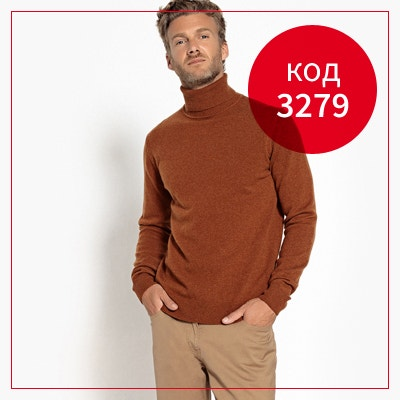 012691e9f0e07 Интернет-магазин одежды и мебели Ла Редут: заказать модную одежду и ...
