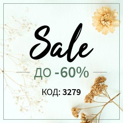 Распродажа одежды, обуви, аксессуаров!