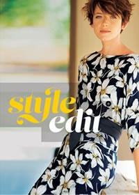 June Style Edit